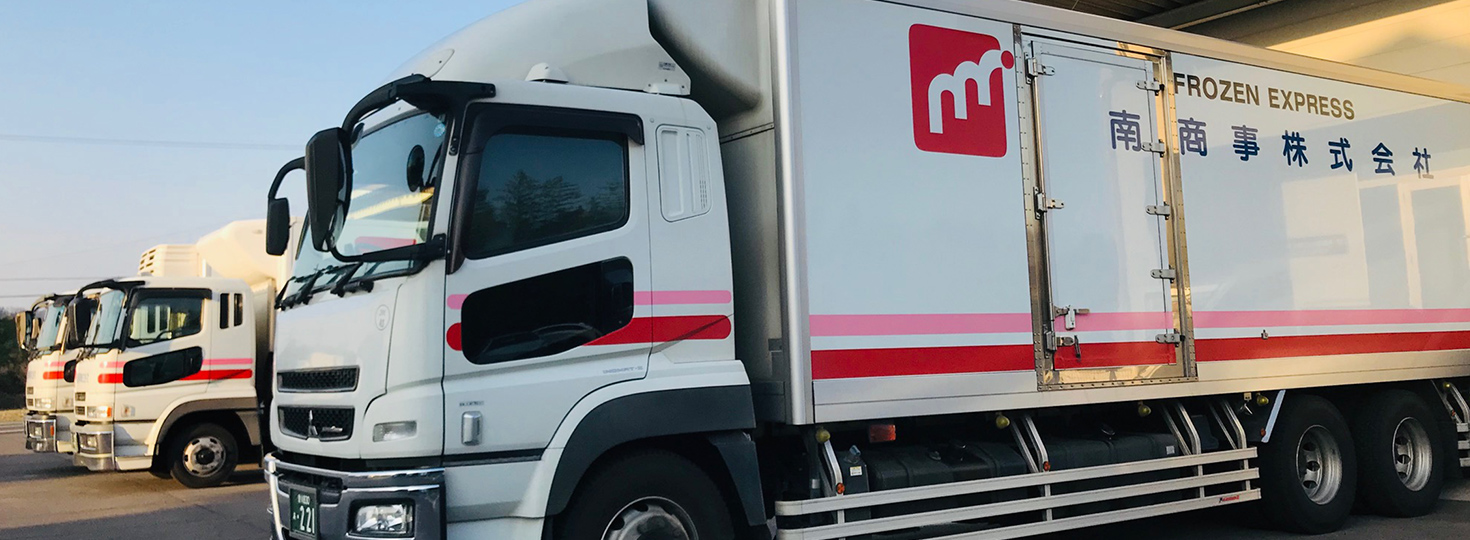 イメージ:物流輸送事業