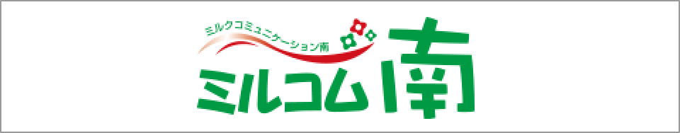 ロゴ:ミルコム南