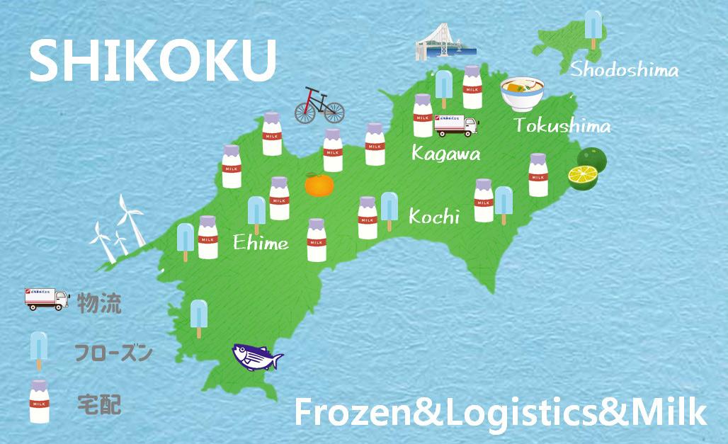 拠点マップ:四国