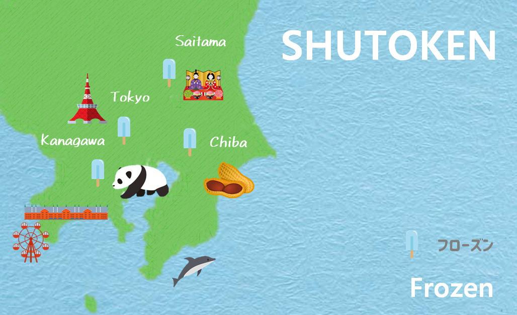 拠点マップ:首都圏
